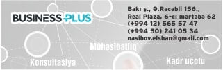 busines_plus